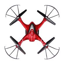 RC Airplane X300-2 2.4G 4CH Color Screen Big Remote Control Planes 4D Droll 2MP HD Drone Camera Wifi FPV RC Aerial Quadrocopter