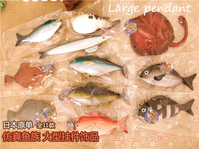 1/ lot,Japan's Original packing,about 20CM simulation fish family,large squishy,10 style,collectibles, - Summerhot ZHANG's store