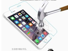 New 0.3mm Ultra Thin Premium Tempered Glass Mobile Cell Phone Screen Protector for iphone 6 4.7″ Screen Protector For Sale