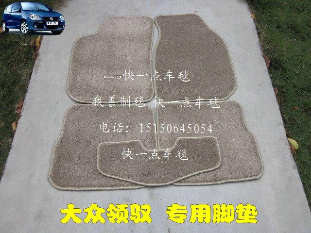 Vw lavida car mats bora drive link b5 car mats passat car 077<br><br>Aliexpress