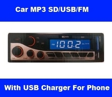 New# Car MP3 Tuner LCD Displayer Car MP3 Player Kit with USB,SD Card, FM,LCD,USB Charger,Clock Function #GX6900-65(China (Mainland))