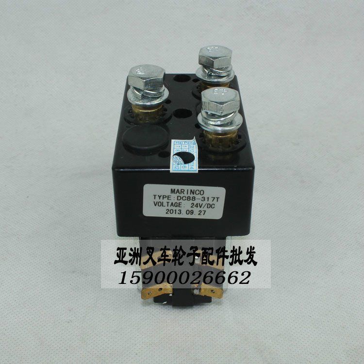 Electric forklift parts electric truck forklift trucks contactors(China (Mainland))