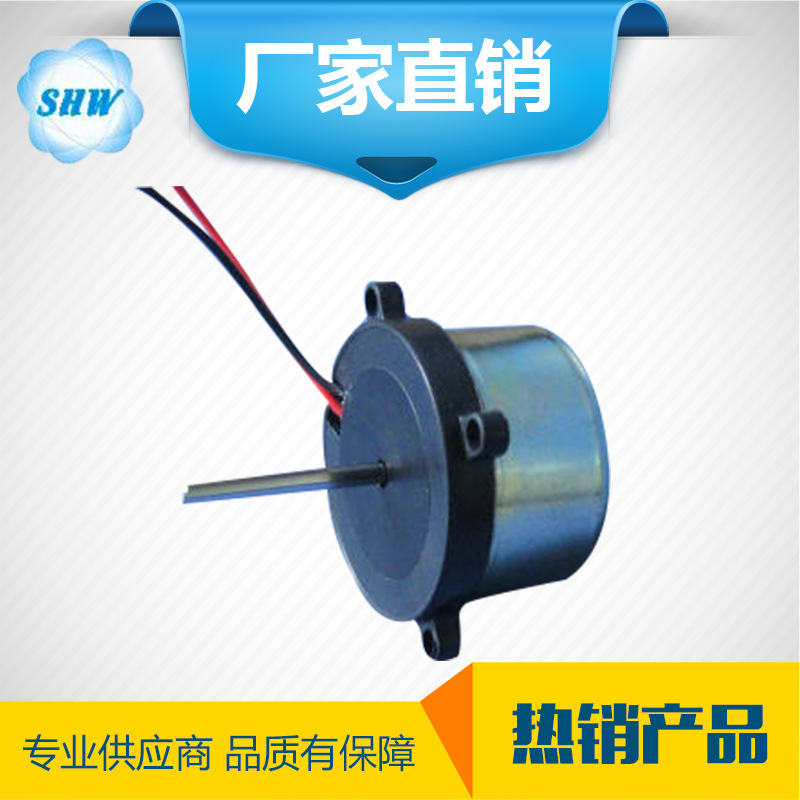 Manufacturers selling brushless external rotor motor for Permanent magnet motor manufacturers