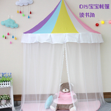 Child Gauze Tent Mosquito net Half Circus Canopy Hanging Toy Tent For Children Play Game Tents Kids Birthday Gift(China (Mainland))