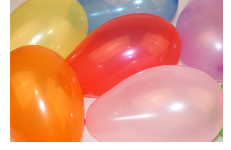 Inflatable Water Balloon