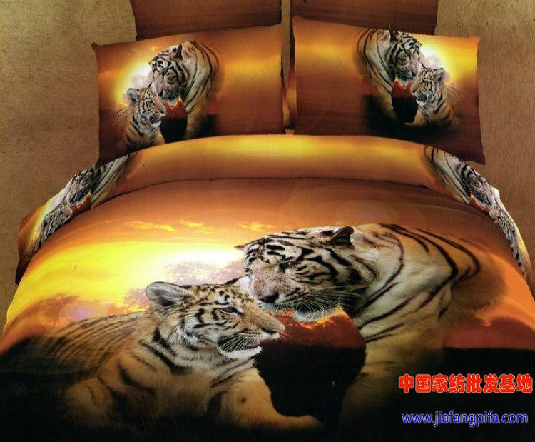 acheter 3d tigre or brun ensemble de literie king size reine impression s. Black Bedroom Furniture Sets. Home Design Ideas