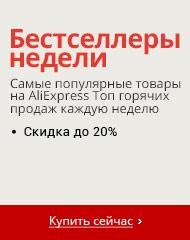 Диплом в молдове купить