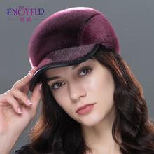 2016 Зимние женщин реального меховая шапка шапки кожи высокого качество шляпы для леди головные уборы простой и мода причинно Достигла Своего Пика cap(China (Mainland))