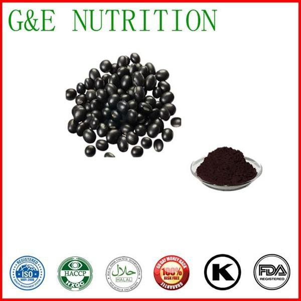 500g GMP Supplier Black bean peel Extract with free shipping<br><br>Aliexpress