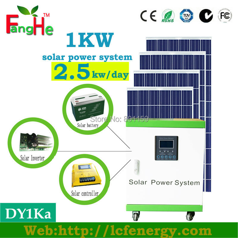 CE ROHS off grid hybrid solar wind power system made in China(China (Mainland))