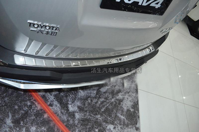 steel rear bumper protector sill plate cover trim for toyota rav4 2013 2014 in chromium styling. Black Bedroom Furniture Sets. Home Design Ideas
