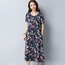 JMJNT-J Retro Gradient Print Short Sleeve Cotton Linen Straight Long Dress Summer Fashion 2017 Women Casual Dress(China)