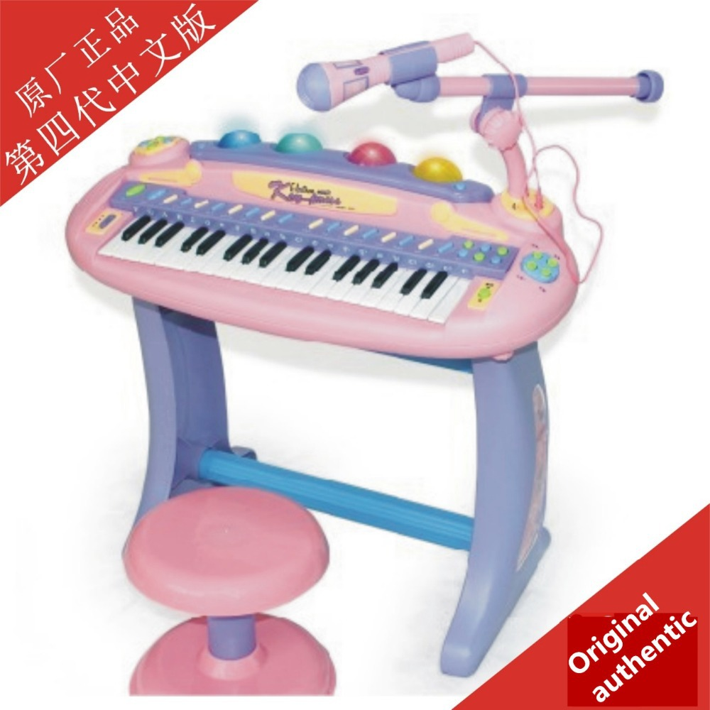 Baby puzzle child multifunctional electronic organ toy small piano belt