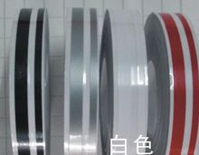 car-styling Belt line stickers car Toyota/BMW/Seat/Fiat/Skoda/Renault/Opel/Mazda/Hyundai/lada/suzuki emblem ca - AAAAAAAAAAAA store