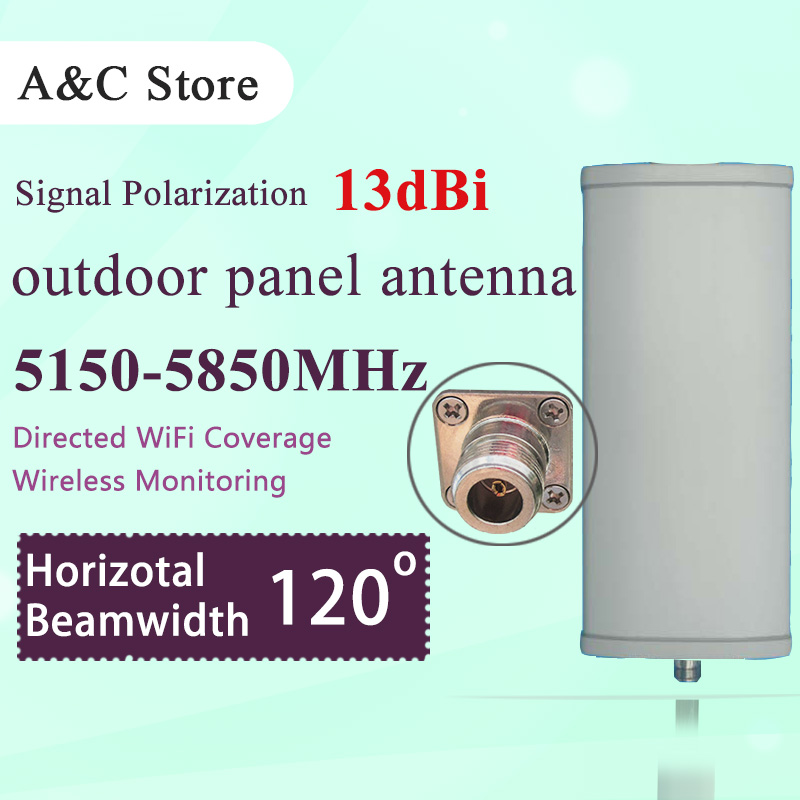 5.8G 13dBi 120 degree outdoor panel wifi antenna single polarization high gain for AP sector base station antenna(China (Mainland))