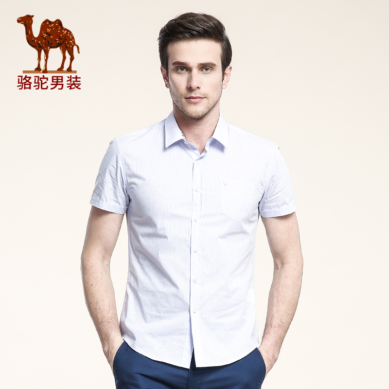 Popular men dress shirts light purple buy cheap men dress Light purple dress shirt men