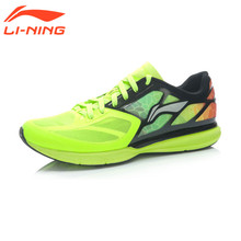 Li-Ning Super Light 11-Generation Running Shoes New Thick Soled Outdoor Running Sneakers For Man Trainer 5 Colors ARBJ009(China (Mainland))