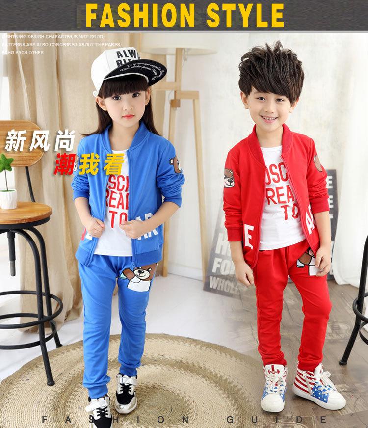 Скидки на Осенью и весной детская одежда набор девочек и мальчиков jecket брюки и майка набор детской одежды набор