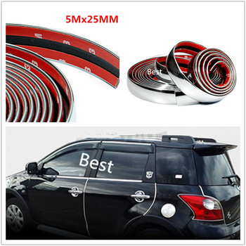 Free Shipping 5MX25MM Car Exterior Interior Accessories Silver Chrome Moulding Trim Strip Line Window Door Rim Protect Cover
