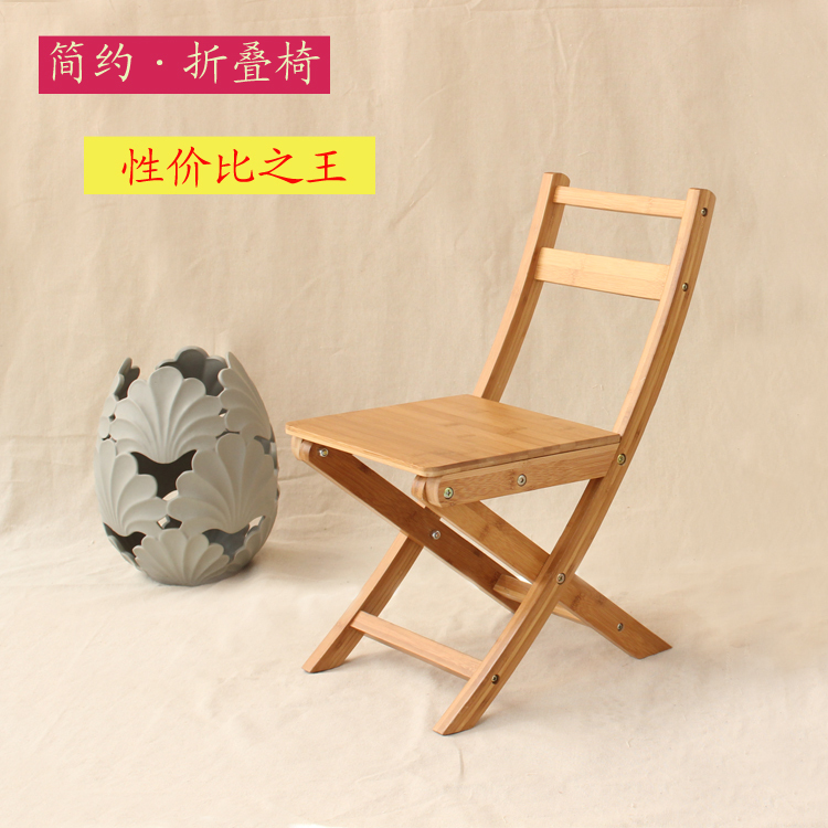 Chairs wooden chairs adult folding chair baby chair summer cool bamboo
