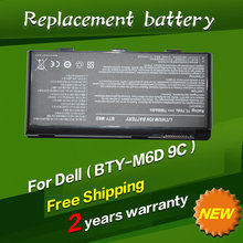 7800mAh laptop battery BTY-M6D E6603 For MSI GT60 GT660 GT660R GT663 GT663R GT670 GT680 GT680DX GT680DXR GT680R