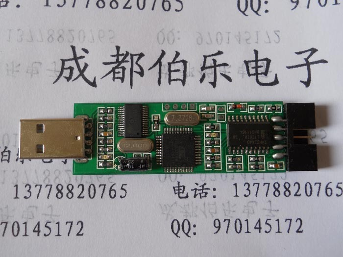 for arduino kit AVR ATMEGA128 JTAG USB simulator downloader to download line casing and the home insurance for arduino(China (Mainland))