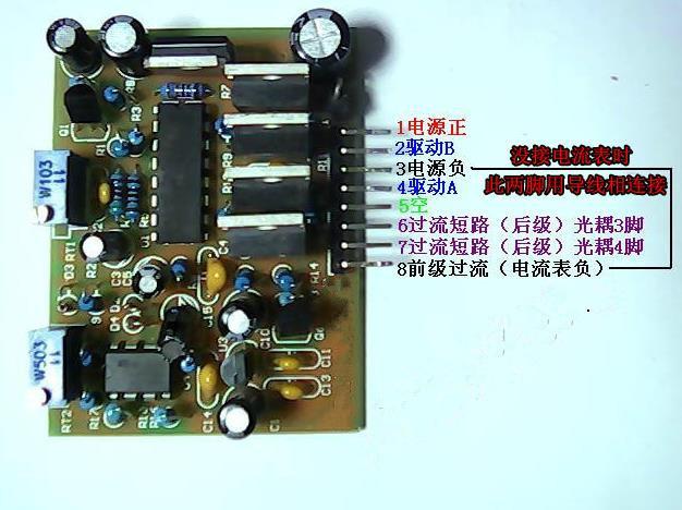 Sg3525 lm358 12v-24v схема інвертора