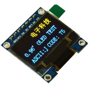 0.96 inch 7PIN Yellow Blue OLED Display Module SSD1306 Drive IC 128*64 SPI Interface(China (Mainland))