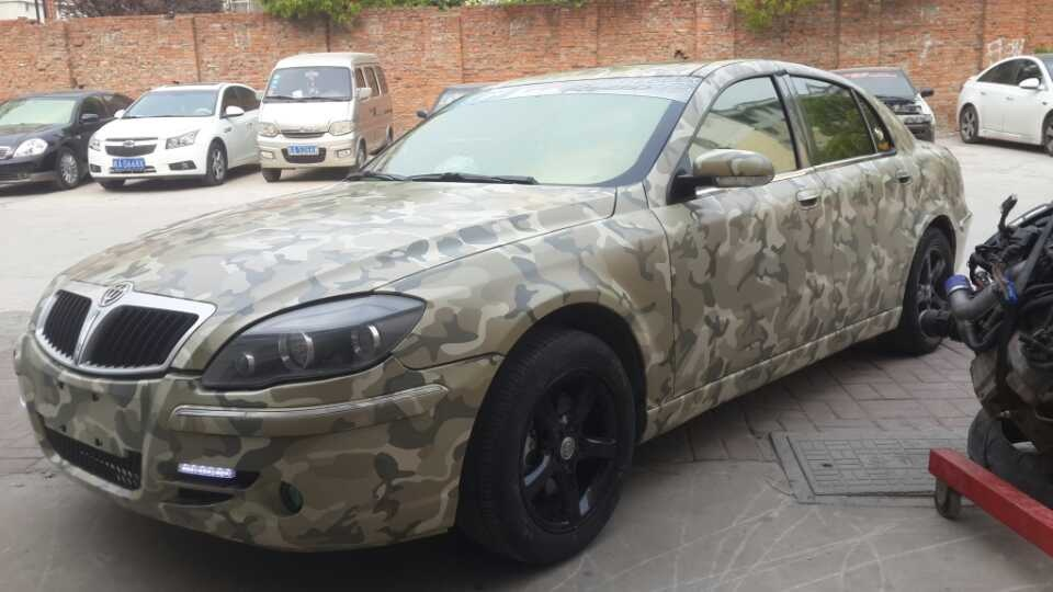 1.52*30M Desert Camouflage Car Wrap Protection Film Auto Stickers Camo Vinyl Foil Car Full Body Stickers Auto Masking sticker<br><br>Aliexpress