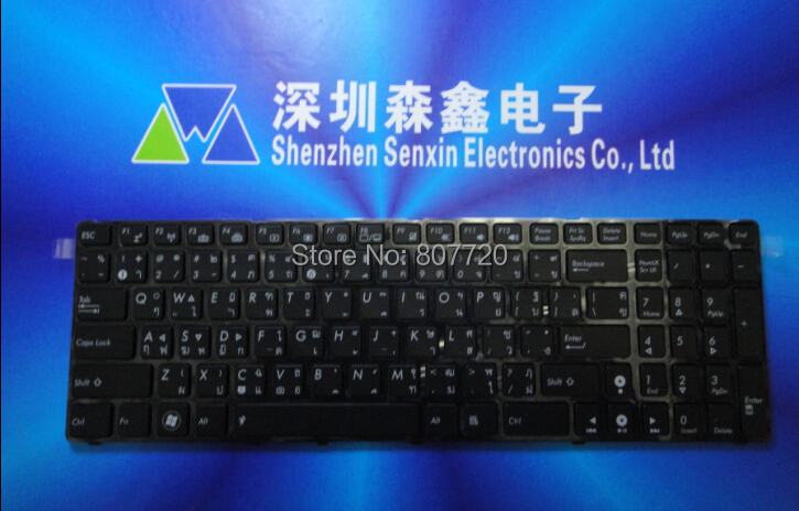 Asus g53 g53sw g53s g73 g73s keyboard backlight modification