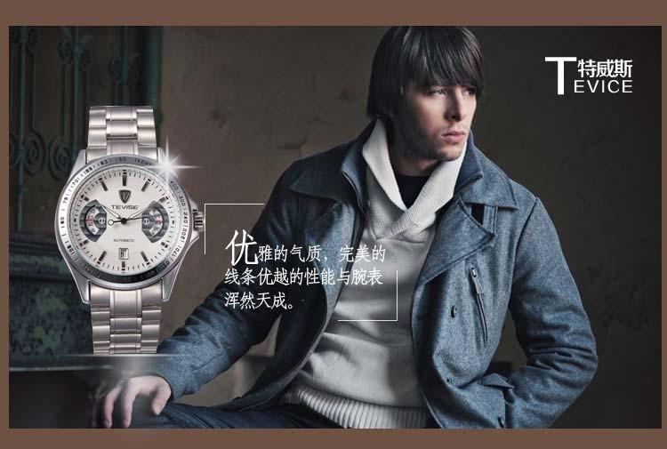 TEVISE мужская Аутентичные Автоматические механические водонепроницаемый календарь Бизнес Отдых мужские Наручные часы