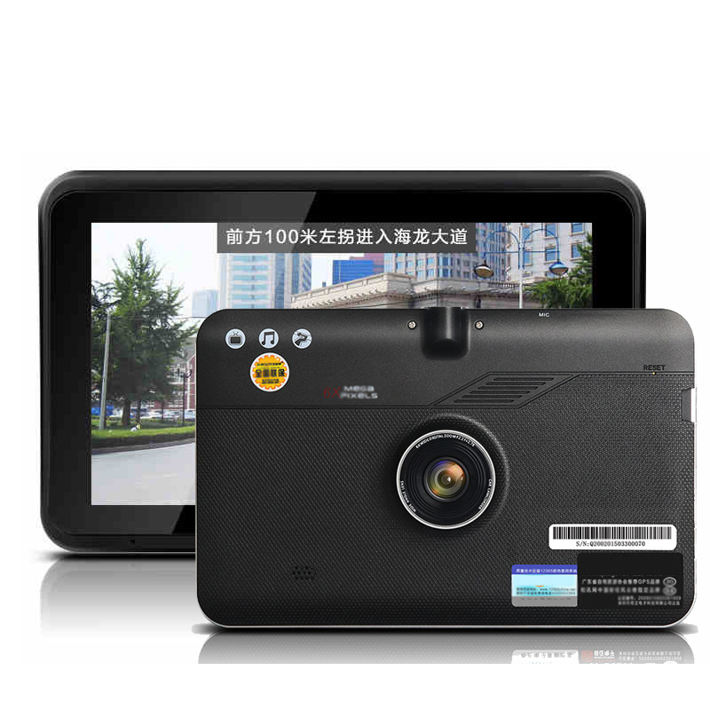 car 7 inch GPS Android GPS Navigation DVR 16GB Disk Tablet Digital Video Recorder WiFi Internet Capacitive Touch Screen Free Map(China (Mainland))
