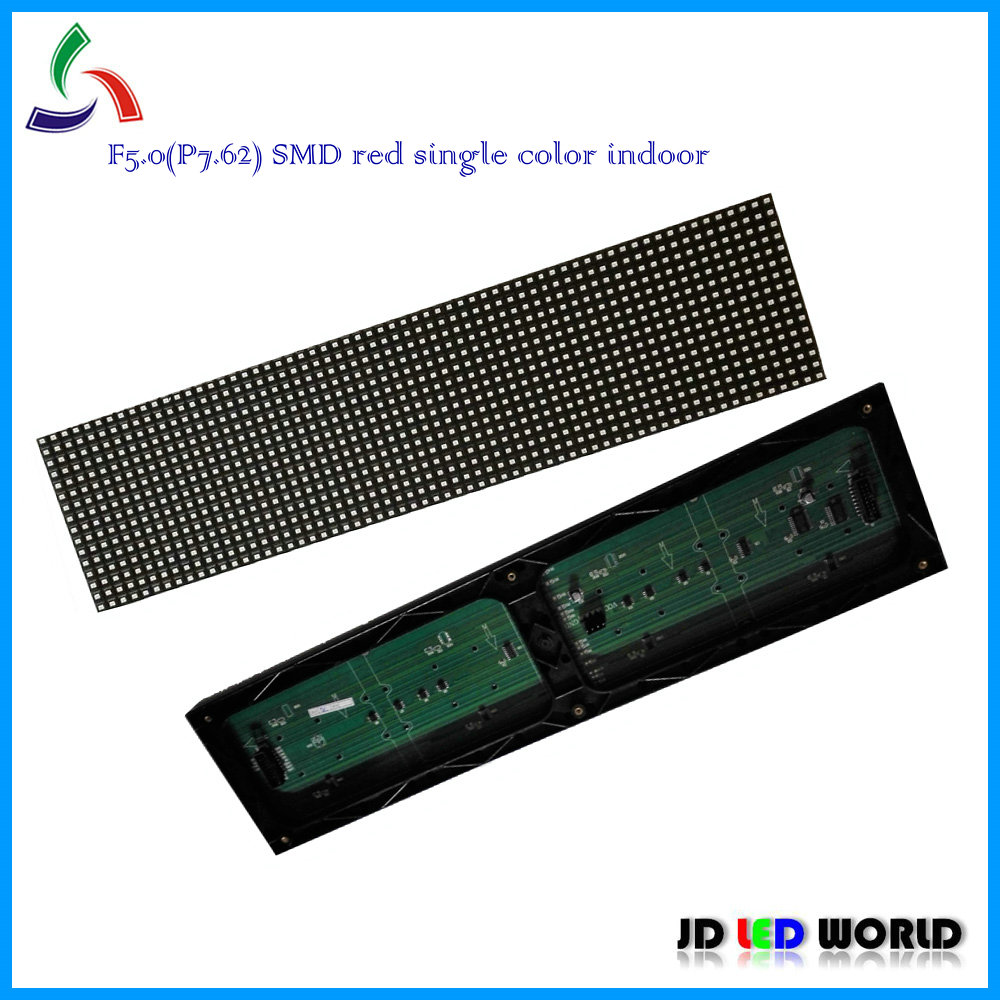 F5.0 P7.62 64*16dots 488*122MM SMD indoor red color led display modules replace F5.0 indoor matrix led modules(China (Mainland))