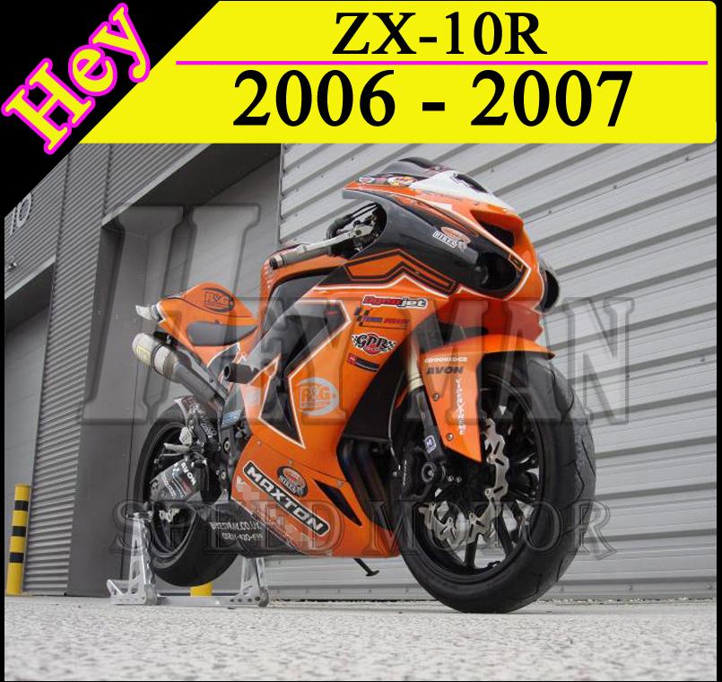 2006 kawasaki ninja zx 10r total motorcycle tattoo design bild kawasaki ninja 150 rr manual Kawasaki Ninja RR 150 Terbaru