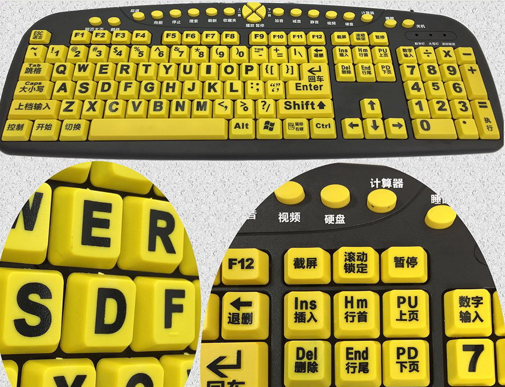 big letter font Large Print multimedia Keyboard USB Easy High Contrast Color Letters 4x Big(China (Mainland))