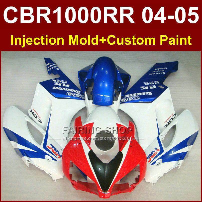 HRC white red Motorcycle Injection molding fairing kits for HONDA 2004 2005 CBR1000 RR 04 05 cbr1000 rr CBR1000RR fairings set(China (Mainland))