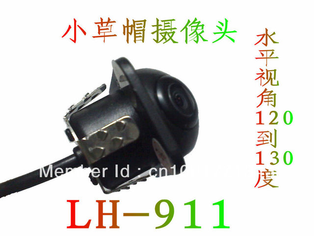 Direct manufacturers of sophisticated plug-in type automobile reversing camera waterproof with a standard scale line