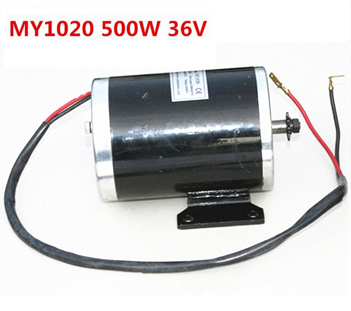 MY1020 500W 36V motor ,brush electric tricycle , DC brushed motor, Electric Scooter