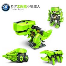 4-in-1 Solar DIY educational toy robot assembled Children's toys adult circuit assembly educational kids brinquedos freeshipping(China (Mainland))