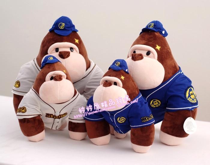 the big star orangutan plush toy blue cloth big orangutan doll monkey toy gift about 40cm(China (Mainland))