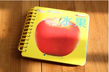4 bücher/set, Lernkarten bücher für bady einschließlich tier, obst, gemüse verkehrsmitteln karten, kinder bücher(China (Mainland))