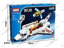 2015 new gudi 8814 star wars marine cops space shuttle Minifigure Building Block  Action Figure Compatible With Lego