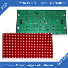 320*160mm 32*16pixels Semi-Outdoor high brightness Red P10 LED module for Single color LED display Scrolling message led sign(China (Mainland))