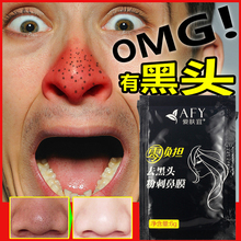 Buy 3 Pcs Black Mask Face Mask Blackhead Remover Deep Cleansing Purifying Black Head Acne Treatments Facial Mask Skin Care for $1.42 in AliExpress store