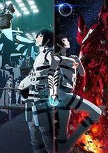 Free shipping Knights of Sidonia Japan Anime Posters Art Silk Poster 24×36″ SIDONIA1
