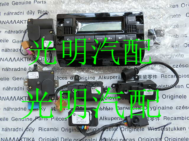 Vw santana 3000 automatic air conditioning control panel evaporation tank motor resistor Free shipping(China (Mainland))