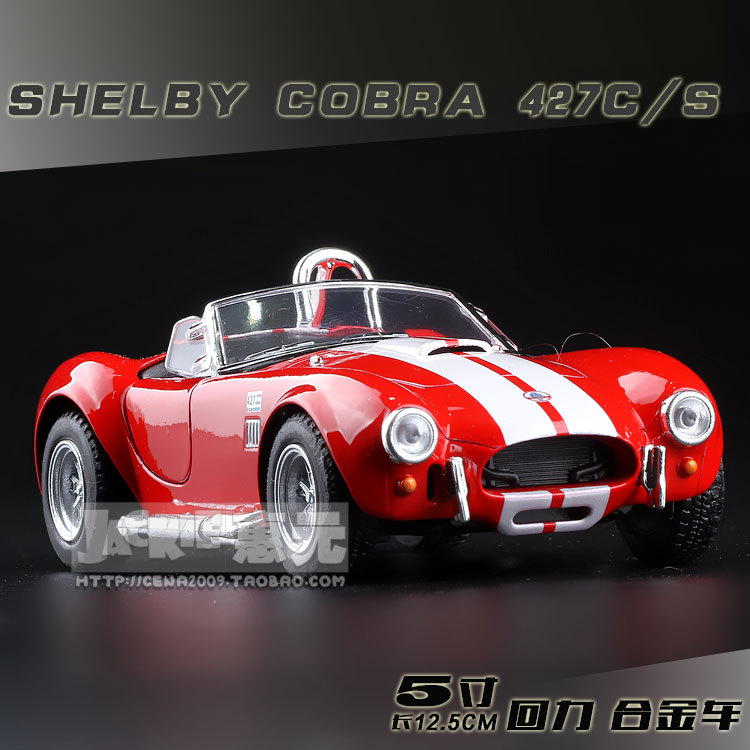 High Simulation Exquisite Baby Toys: New and Original 1965 Shelby Cobra 427S/C Model 1:32 Alloy Sports Car Model Excellent Gifts(China (Mainland))