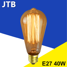 E27 Retro Light Bulb 40W Vintage Edison Bulbs Tungsten Filament 220V-240V Cu Glass Lamp Bombilla - Jiangmen JTB Lighting Technology Co,.Ltd store