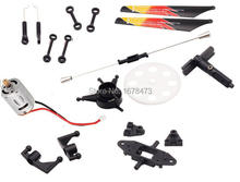 WL Toys V913 2.4G RC helicopter Replacement Parts V913-02 flybar+V913-07 main blade+main motor+main shaft ect - INTERESTING TOYS store