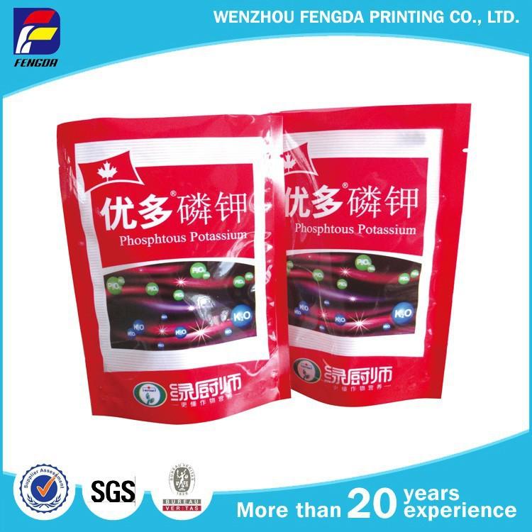 China Manufacturer China Manufacturer Fertilizer Packaging Bag(China (Mainland))